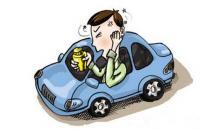 坐车总是晕车该怎么办