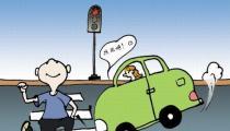 交通礼仪常识 交通安全注意事项 遵守交通礼仪须知
