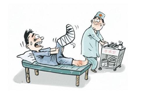 冬季摔伤后该如何处理?老人摔伤怎么办?