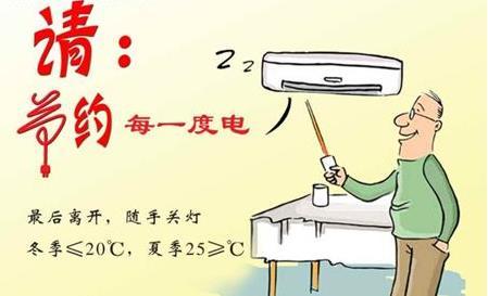 怎样做到低碳生活 节约用电用水 拒绝一次性筷子