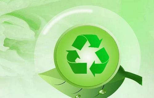 节能减排 低碳生活 请从身边这些小事做起