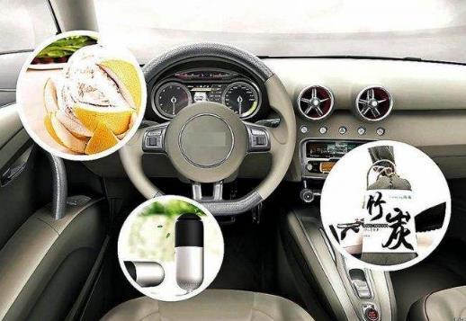 新车清除异味六大妙招 让你的汽车异味怪味消失