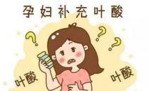 怀孕后吃叶酸怎么吃吃多久 叶酸片什么时候吃最好
