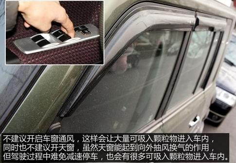 雾霾天气行车安全常识 重污染天气安全出行注意事项
