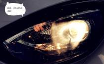 夜间开车潜在危险多 黑夜行车保安全5条秘诀