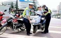 交警提醒:电动车有这三个条件中一种 一律强制报废