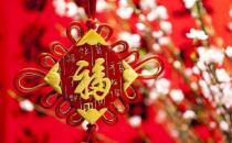 过了腊八就是年 农历腊月初八腊八节的由来传说