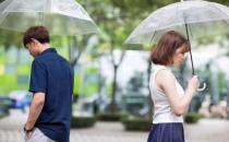 女人最讨厌男人这样称呼自己 感情再好也会反感!