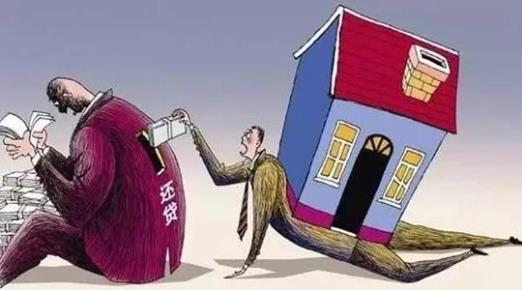 别再无节制 贷款买房房贷月供和收入比例这样最合适