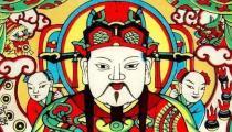 初五迎财神 七步骤教你请财神、接财神和供财神