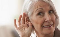 老年人常见的皮肤病 皮肤保养护理有妙招