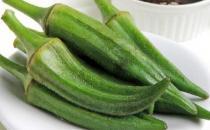 清香爽口的秋葵营养丰富 美容养颜还能补肾补钙