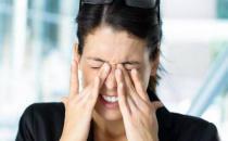 眼睛不舒服 不同症状眼睛瘙痒要对症下药