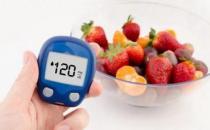糖尿病并发症及时就医 锻炼和饮食是糖尿病治疗基石