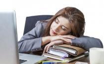 白领午休喜欢趴着睡 导致的健康危害不可轻视