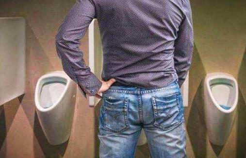 你总喜欢憋尿?看了这3大危害你还敢憋尿吗?