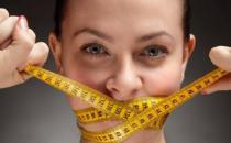 厌食症是否能健康的降低体重 盲目节食或导致厌食症