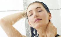 洗澡的最佳时间 洗澡应避免的8个时间点