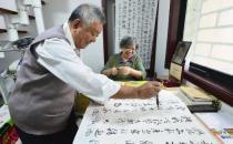 退休步入老年生活 用新的生活信条来安排退休生活