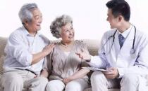 与老人沟通 介入他们的情感生活使他们享受愉快晚年
