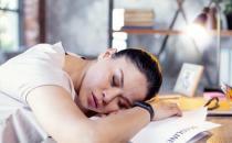 午睡时间过长容易困的原因 午睡合适的时间揭秘