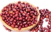 红豆的减肥方法 红豆薏仁汤能够减肥还养颜