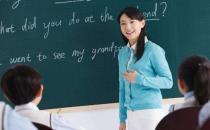 教师健康受到严重威胁 教师的五大脆弱容易受伤部位