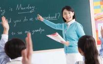 老师们也有自己的压力 现代教师心理压力调节法