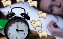 上班一族沦为失眠一族 解决上班族的失眠之道