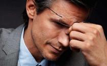 中年男人的4大亚健康症状 消除亚健康必吃的八种食物