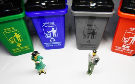 垃圾分类宣传如何入脑入心 垃圾分类处理的优点揭秘