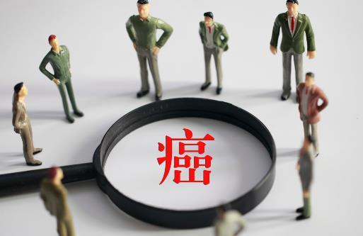 中国抗癌药在美上市 生活中如何预防癌症?
