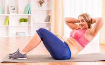 宅家减肥九种小运动 让你不用出门就能瘦