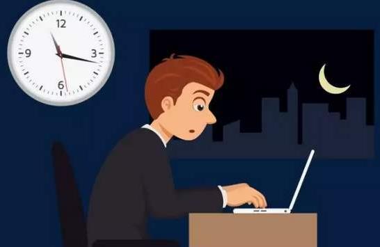 """上夜班经常熬夜有哪些危害 如果必须上夜班,怎么""""合理熬夜""""?"""
