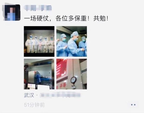 致敬!身处新型肺炎疫情一线医护人员 武汉医生的这条朋友圈刷屏