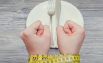 短期集中型节食减肥危害大 拒绝病态美学会健康减肥