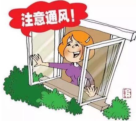 从外面回家后怎么消毒?