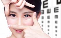 终日用眼你的心灵之窗还好吗 哪些方法可以保护眼睛