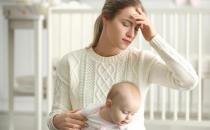 患上产后抑郁症 家人的关爱和呵护是最好的药