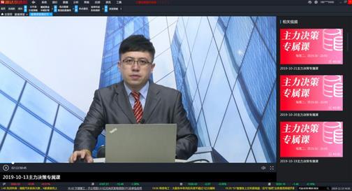源达投资信息+服务技术双驱动 河北源达投顾研发软件获好评