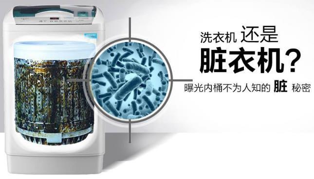 刚洗好的衣服总是会沾满毛絮原因 简易清洁洗衣机方法小窍门