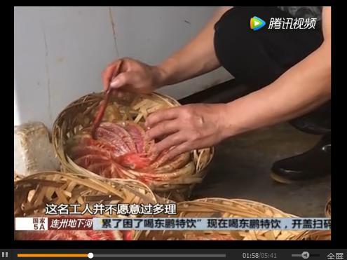 无良商贩用人工合成色素胭脂红给三苏红鱼上色,用手摸手会被染红