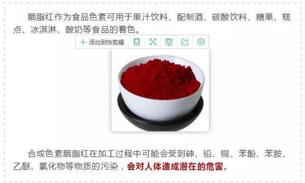 无良商贩用色素给三苏红鱼上色,用手轻轻一摸,手还会被染红