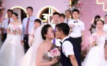 圣元优博剖蓓舒捐助抗疫英雄集体婚礼 蓓护幸福为爱助力