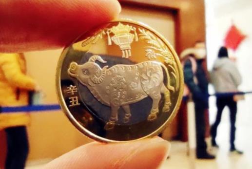 贺岁纪念币有什么用 贺岁纪念币2021有收藏价值吗