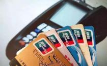 银行卡限额了还能收到钱吗 银行卡限额怎么解除